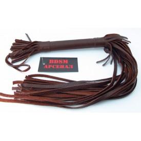 Коричневая кожаная плётка - 56 см.